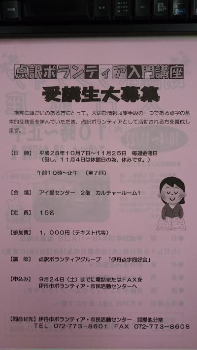 DSC_0634_convert_20160907110917.jpg