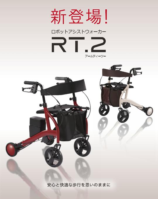 rt2.jpg