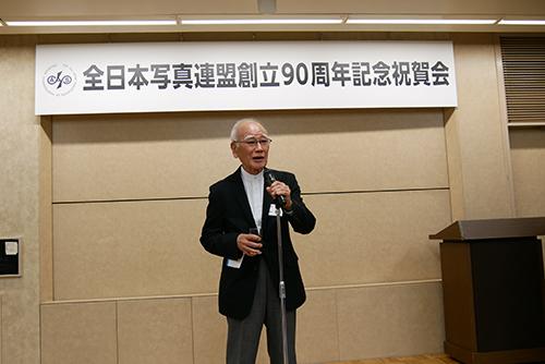 全日本写真連盟90周年表彰式 P1100725