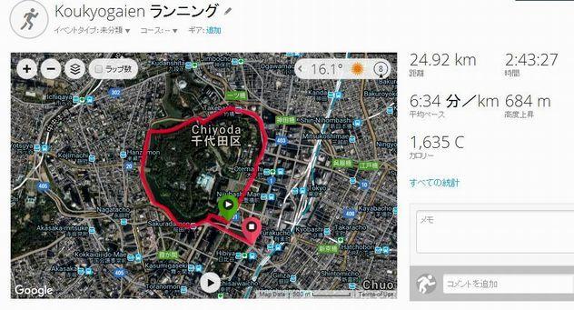 fc2blog_201611251423189a3.jpg