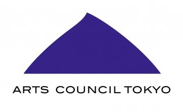 アーツカウンシル東京ロゴ2016