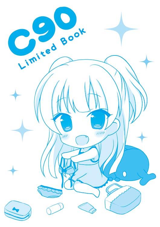 c90_rb_hyoushi.jpg