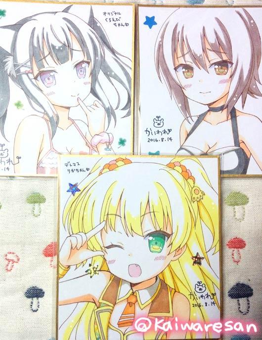 c90_shikishi.jpg