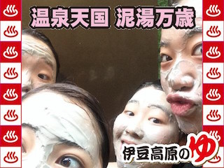 新歓合宿2016_6149