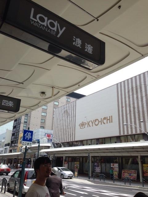 160529 奇跡の一枚〜Lady渡邉+Kyo-ichi〜
