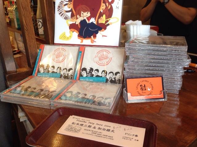 160710 スイングバイ・ブラザーズのCD!