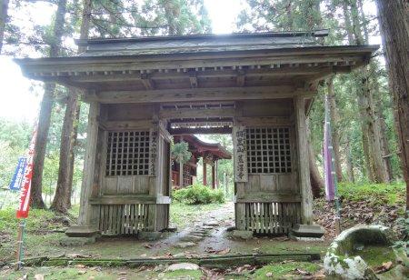 koutakuji0-1 201610
