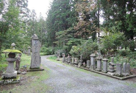 koutakuji0-2 201610