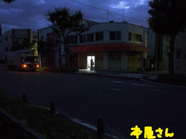 P1950815(1).jpg
