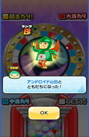 puni_yamada01.jpg