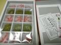 0160309タレ団子02