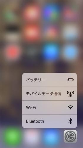 iphon74.jpg