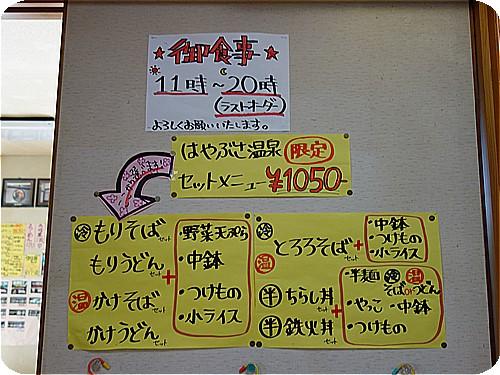 ch16-8260.jpg