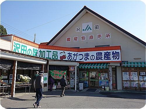 cn16-3762.jpg