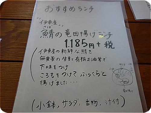 hg0697.jpg