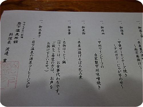 ior3043.jpg