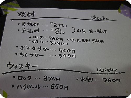 ior3047.jpg