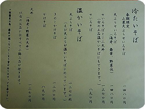 jo16-6627.jpg