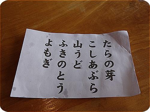 jo16-6651.jpg