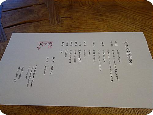 jo16-7133.jpg