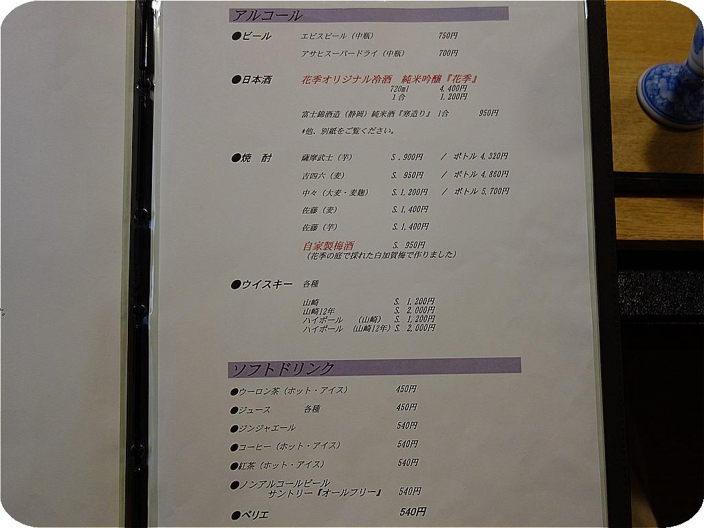 s-DSC01063.jpg