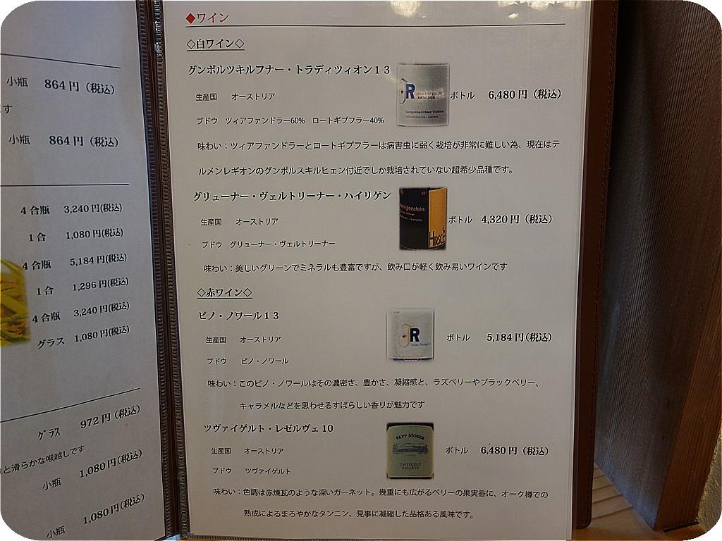s-DSC07967.jpg