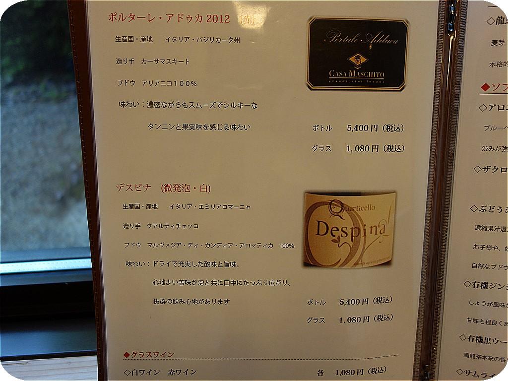 s-DSC07968.jpg