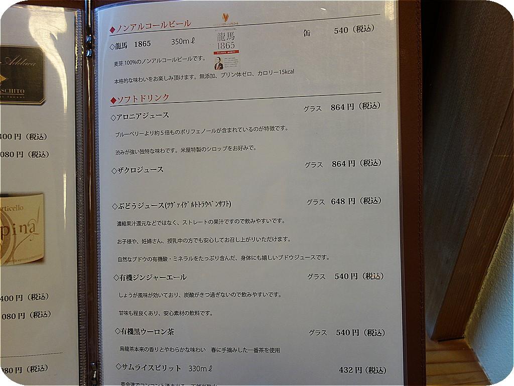 s-DSC07970.jpg