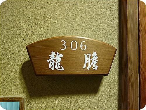 yr16-9314.jpg