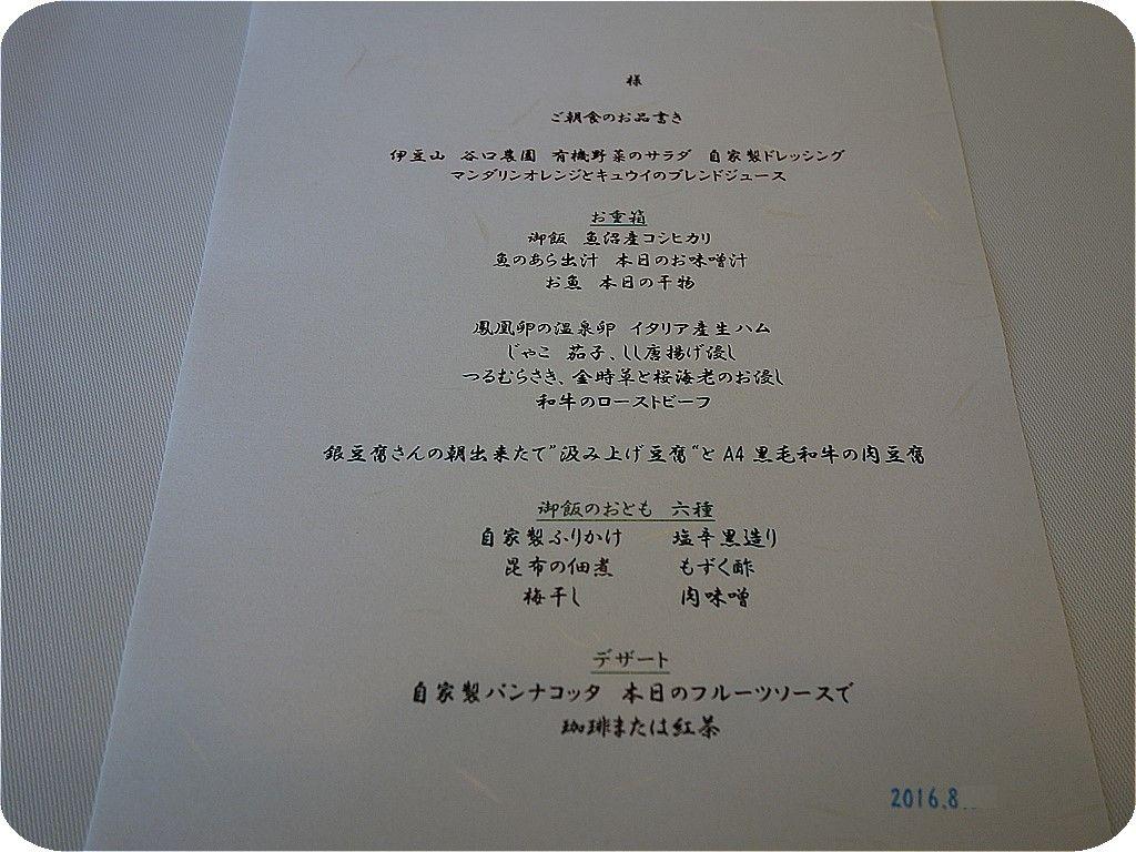 yu16-9858-2.jpg