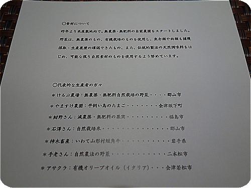yy16-8016.jpg