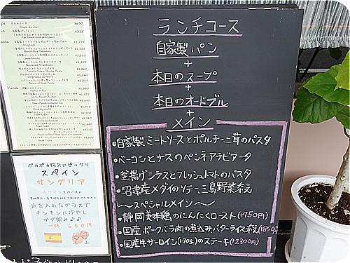 yz16-8391.jpg