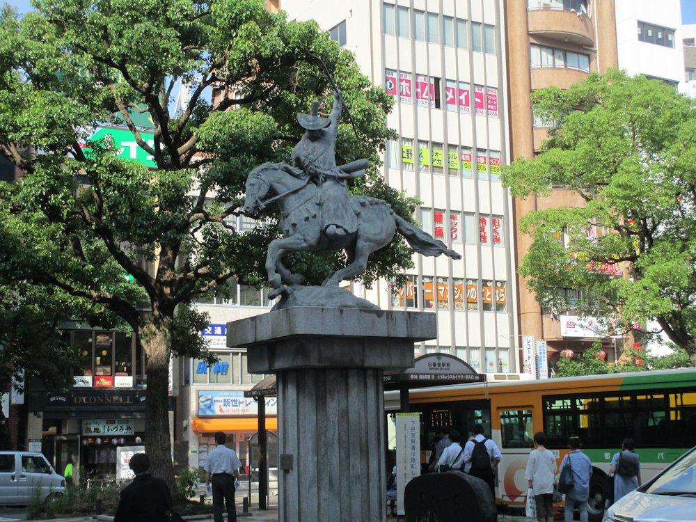 太田道灌 002