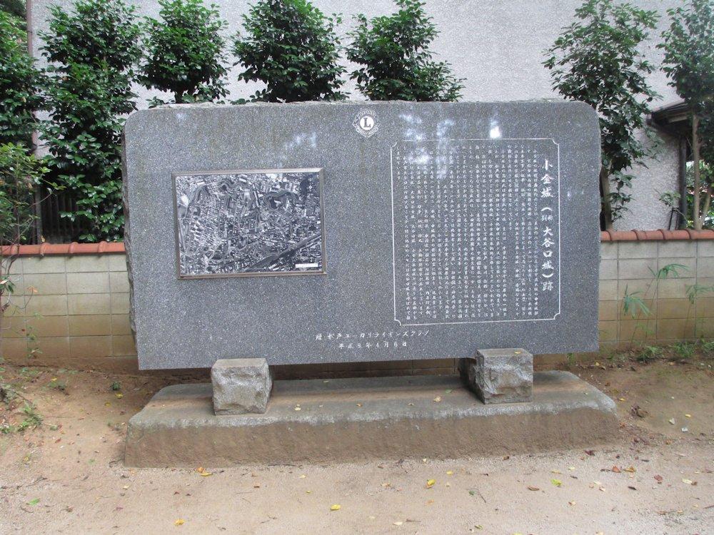 小金城 003-01