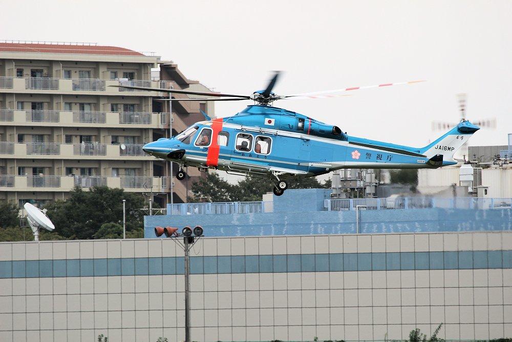 立川防災航空祭 019