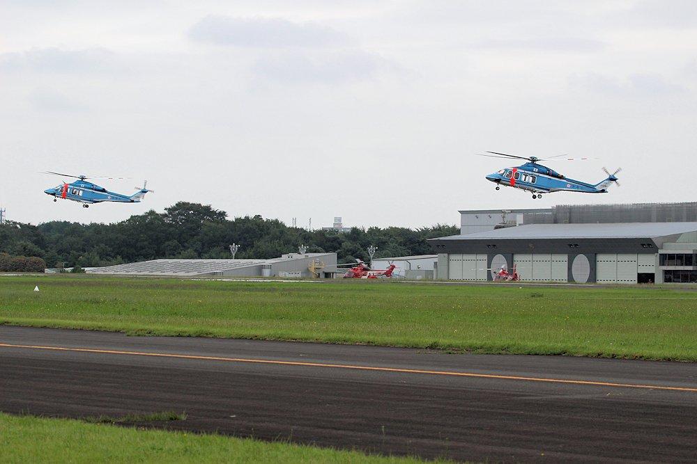 立川防災航空祭 020