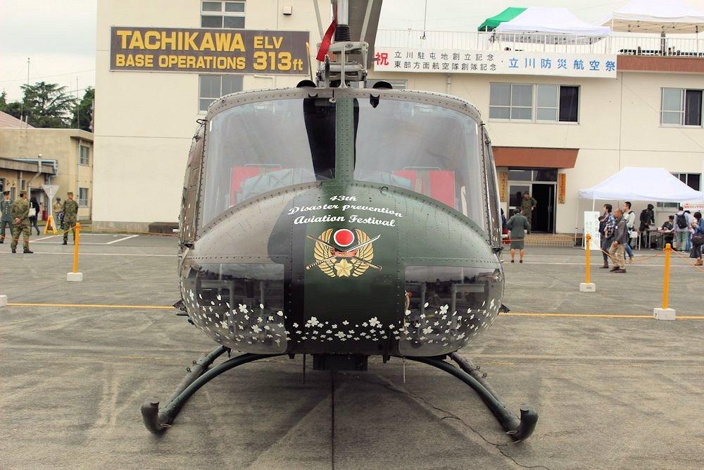 立川防災航空祭 066