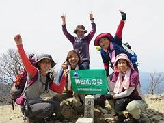 09大台ケ原山頂・日出ヶ岳 百名山-s