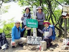 皆子山 山頂971.5m-s