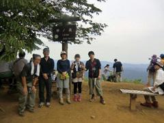 020棒の峰山頂にて