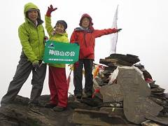 7BCから3H30で 大姑娘山登頂!(5025m)-s