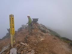 04ガスの中唐沢岳へ-s