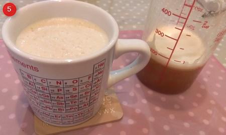 完全無欠コーヒー2