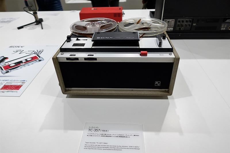 DSC00845 (2)