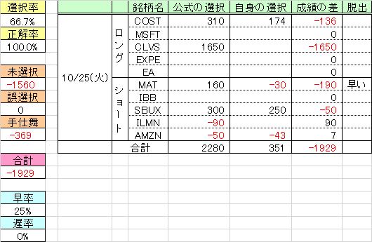 161025_u_QM33.png