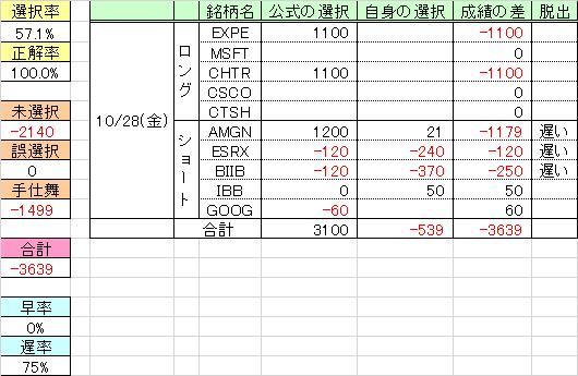 161028_u_QM33.png