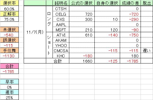 161107_u_QM33.png