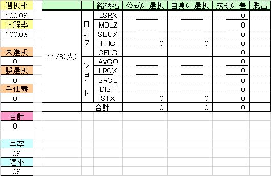 161108_u_QM33.png
