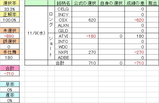 161109_u_QM33.png