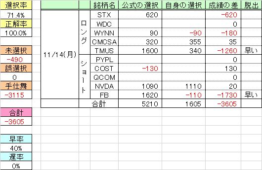 161114_u_QM33.png